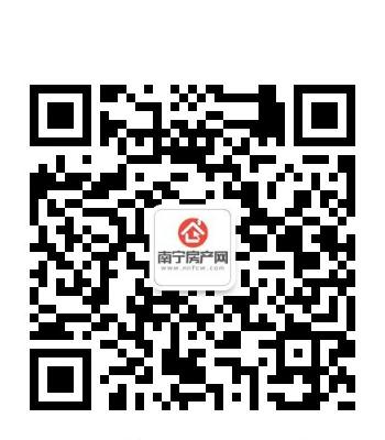 南宁房产网微信公众号